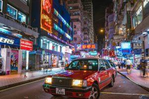 Ce qu'il faut savoir sur Hong Kong